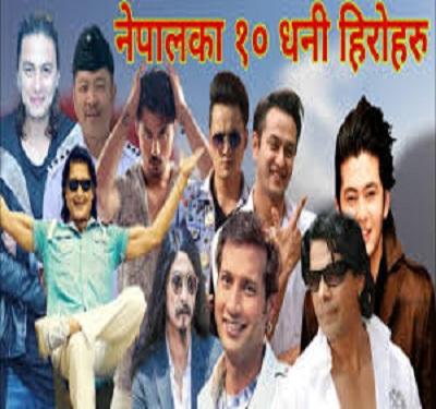 Richest Actors of Nepal